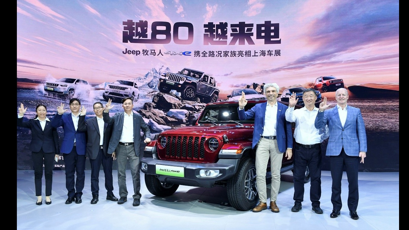 Jeep牧马人4xe、Jeep新指南者领衔 广汽菲克全系登展 上海车展