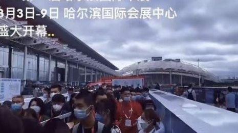 史上最短车展:哈尔滨国际车展仅开了一上午被叫停