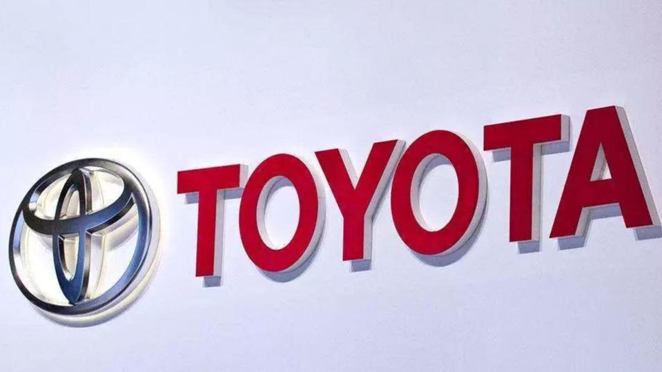 丰田集团2020财年销售额16084亿元,纯利润1349亿元
