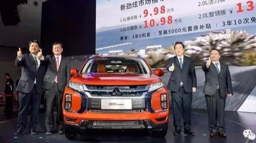 颜值提升配置增加,新劲炫广州车展焕新上市最低只要9.98万