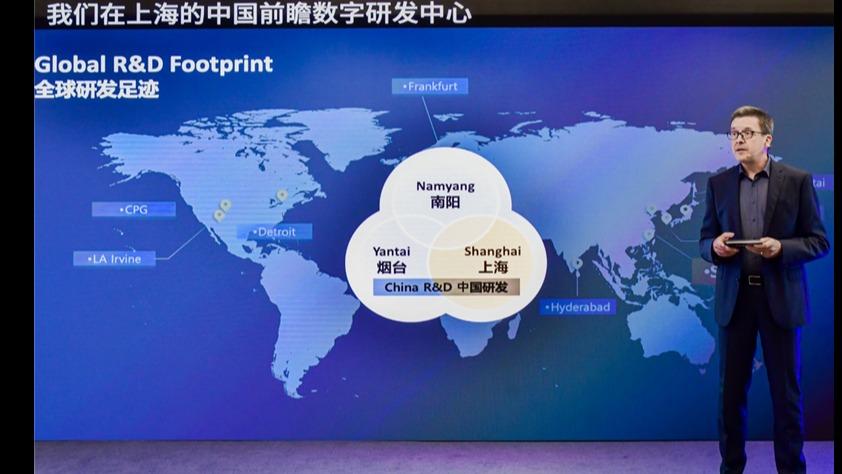 本土数字化转型再落重子 现代汽车集团中国前瞻数字研发中心揭幕