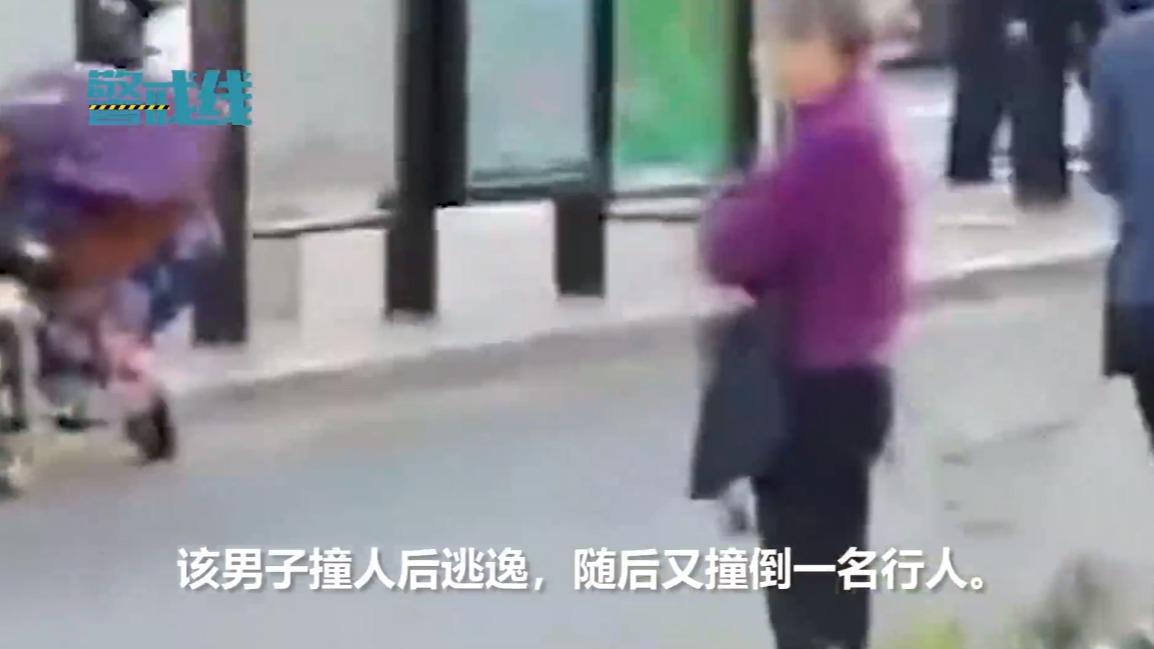 已刑拘!南京一男子开奔驰闯红灯撞人后逃逸又撞人
