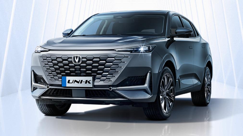 自由定制、价格更低 14.59万起UNI-K豪华型、全轮驱动尊享型上市