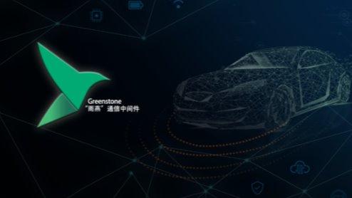 智能驾驶基础软件服务商华玉通软获数千万元A轮融资
