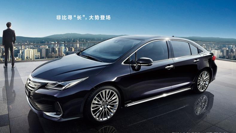 4月10日,预热不到半年的一汽丰田亚洲狮正式迎来了上市,新车共推出5款车型,售价区间为14.28-17.98万元 。