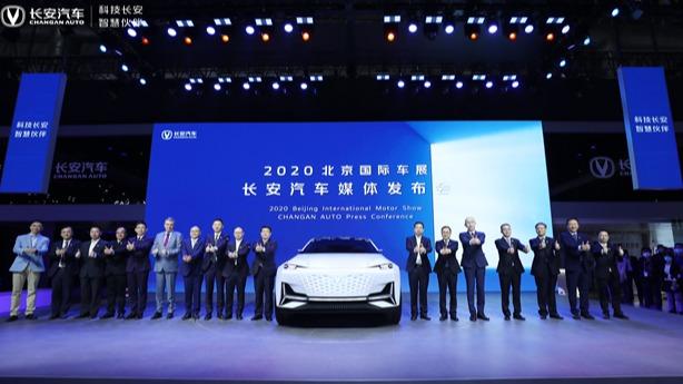 2020北京车展| 新科技智慧美学 长安Vision-V概念车亮相