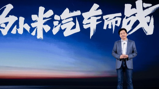 """雷军巡游已至上汽 消息人士称小米""""落户""""重庆、上海概率大"""