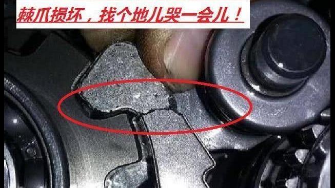 自动挡停车,这是一个惨痛的教训,曾经认为,P挡停车容易损坏变速器只是出现在教科书里,没想到现实中来得这么突然。