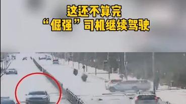 是个人才!驾驶员不走寻常路撞倒护栏强行掉头