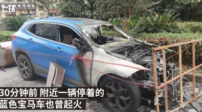 """心情不好就烧车""""泄愤""""?男子一天连烧四辆私家车,专对豪车下"""