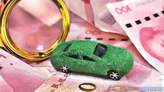 2020年新能源汽车补贴开始清算 特斯拉将拿走21亿