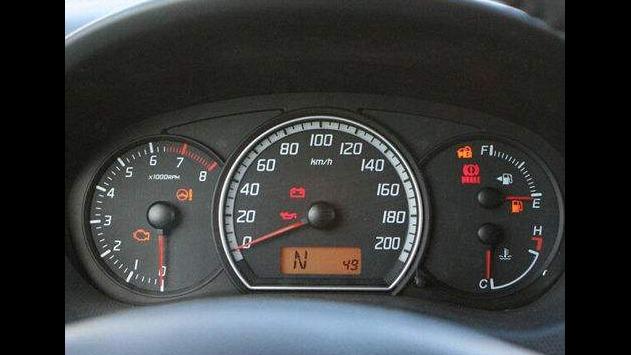 瞬时油耗、续航里程等是如何计算的?了解了咱也是懂车的