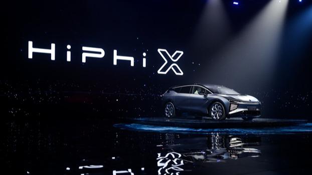 剑锋直指特斯拉/保时捷 可进化新物种高合HiPhi X上市68万起售