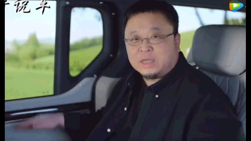 买它图个啥?你敢信吗!拥有这款车能让你跟罗永浩交朋友