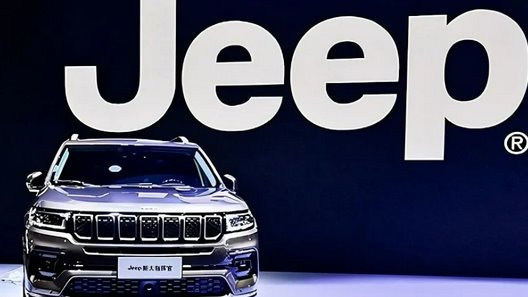 整合工厂/推行One Jeep计划 广汽菲克开启自救模式