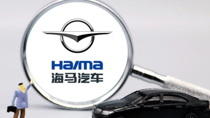 小鹏汽车武汉项目启动,海马汽车代工年底到期,如何支撑百亿市值