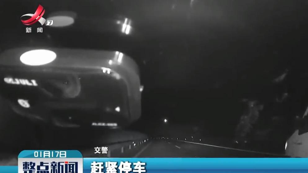 """高速上演追逐大戏 交警查获严重超员""""黑车"""""""