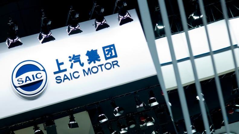 上汽集团4月销量41.95万辆,自主乘用车板块同比增长30.33%