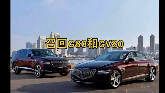刚好这几天该品牌宣布重返中国带来的也是这两款车,这实在不是好兆头。