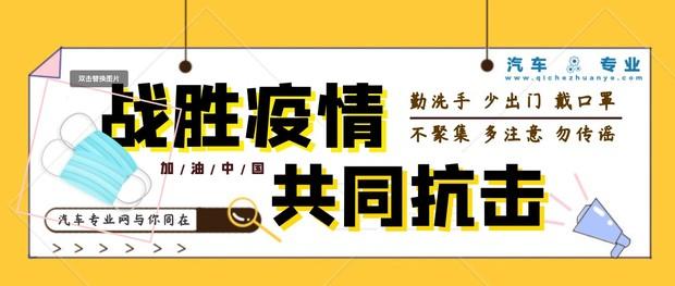 http://image.qichezhuanye.com/sysImage/yiqing.jpg